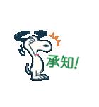 スヌーピー(60's)(個別スタンプ:1)