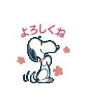 スヌーピー(60's)(個別スタンプ:5)