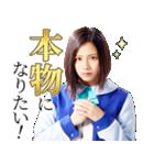 ドラマ「DASADA」(個別スタンプ:03)