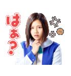 ドラマ「DASADA」(個別スタンプ:04)