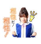 ドラマ「DASADA」(個別スタンプ:05)