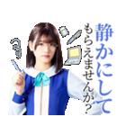 ドラマ「DASADA」(個別スタンプ:09)