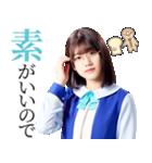 ドラマ「DASADA」(個別スタンプ:10)