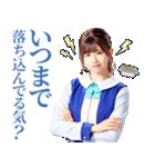 ドラマ「DASADA」(個別スタンプ:16)