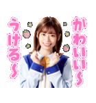 ドラマ「DASADA」(個別スタンプ:17)
