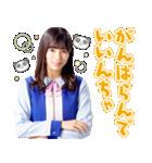 ドラマ「DASADA」(個別スタンプ:18)
