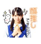 ドラマ「DASADA」(個別スタンプ:20)