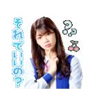 ドラマ「DASADA」(個別スタンプ:21)