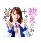 ドラマ「DASADA」(個別スタンプ:22)