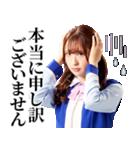 ドラマ「DASADA」(個別スタンプ:24)