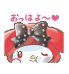 マイメロディ ハートフルデイズ♪(個別スタンプ:01)