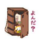 鬼滅の刃×ラスカル コラボスタンプ(個別スタンプ:07)