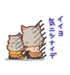 鬼滅の刃×ラスカル コラボスタンプ(個別スタンプ:32)