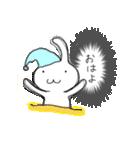 いえないうさぎ 3 〜日常編〜(個別スタンプ:1)