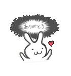いえないうさぎ 3 〜日常編〜(個別スタンプ:2)