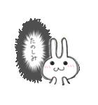 いえないうさぎ 3 〜日常編〜(個別スタンプ:7)