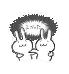 いえないうさぎ 3 〜日常編〜(個別スタンプ:10)