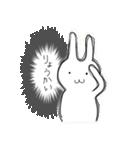 いえないうさぎ 3 〜日常編〜(個別スタンプ:16)