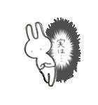 いえないうさぎ 3 〜日常編〜(個別スタンプ:17)