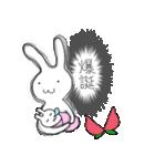 いえないうさぎ 3 〜日常編〜(個別スタンプ:23)