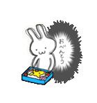 いえないうさぎ 3 〜日常編〜(個別スタンプ:33)