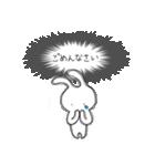 いえないうさぎ 3 〜日常編〜(個別スタンプ:37)