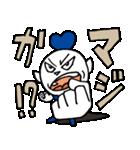 ダークちゃま(個別スタンプ:03)