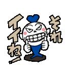 ダークちゃま(個別スタンプ:04)