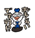 ダークちゃま(個別スタンプ:05)
