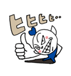 ダークちゃま(個別スタンプ:06)