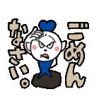 ダークちゃま(個別スタンプ:07)
