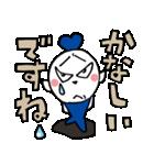 ダークちゃま(個別スタンプ:08)