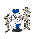 ダークちゃま(個別スタンプ:10)