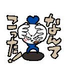 ダークちゃま(個別スタンプ:11)