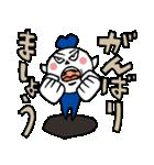 ダークちゃま(個別スタンプ:12)