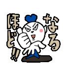 ダークちゃま(個別スタンプ:13)