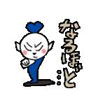 ダークちゃま(個別スタンプ:14)
