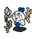 ダークちゃま(個別スタンプ:16)