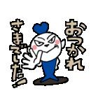 ダークちゃま(個別スタンプ:17)