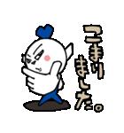 ダークちゃま(個別スタンプ:18)
