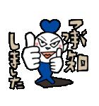 ダークちゃま(個別スタンプ:19)