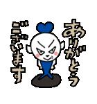 ダークちゃま(個別スタンプ:20)