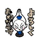 ダークちゃま(個別スタンプ:21)