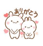 高知とユニとうさぎの恋(個別スタンプ:4)