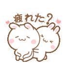 高知とユニとうさぎの恋(個別スタンプ:11)