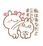 高知とユニとうさぎの恋(個別スタンプ:23)