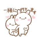 高知とユニとうさぎの恋(個別スタンプ:39)