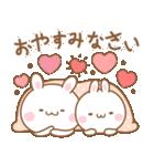 高知とユニとうさぎの恋(個別スタンプ:40)
