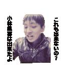 小林風喜(個別スタンプ:03)