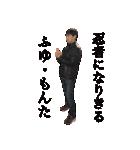 小林風喜(個別スタンプ:10)